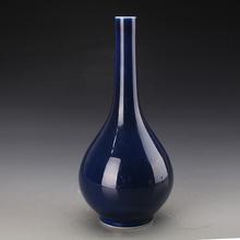 宝石蓝釉胆瓶花瓶仿古精品收藏品古董可订制瓷器古典家居高档摆件