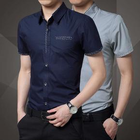 免烫夏季男士短袖衬衫修身丝光棉衬衣大码男装青年商务休闲男寸衫