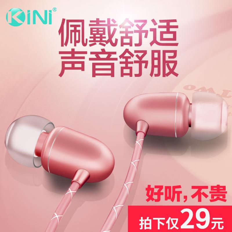 音帶韓國耳塞入耳電腦手機耳機通用女生魔音重低