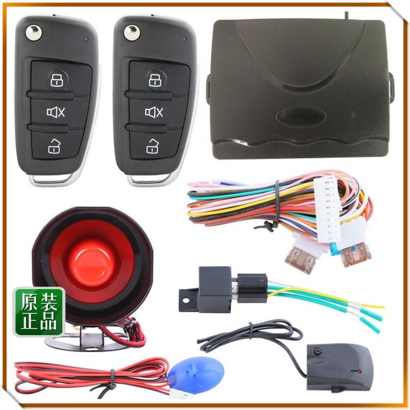 汽车防盗器 电动汽车声光警戒 单向通用型车用报警器12V
