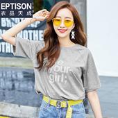 衣品天成 2017夏装新品韩版学生百搭短袖T恤女字母印花简约T恤