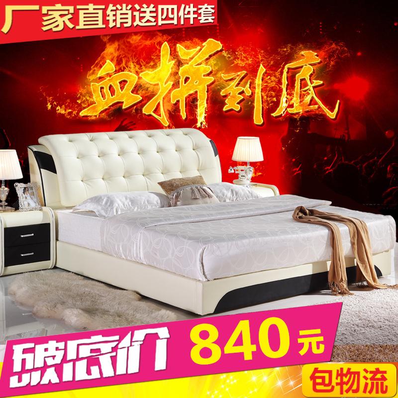 皮床 双人床 真皮床 软床 床 软包 皮艺床 1.8米床 婚床 品牌家具