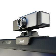 蓝色妖姬T3200免驱USB高清台式电脑摄像头笔记本视频带麦克风话筒