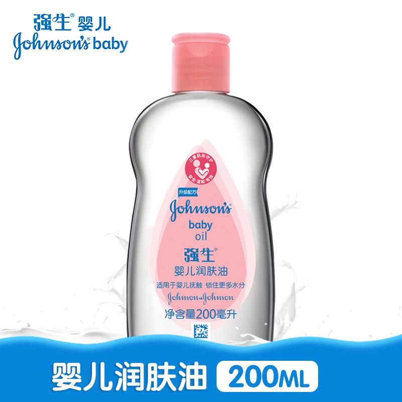 强生 婴儿润肤油200ml