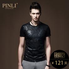 PINLI品立男士T恤 短袖男 潮衣服半袖男夏装衣服男生短袖修身体恤