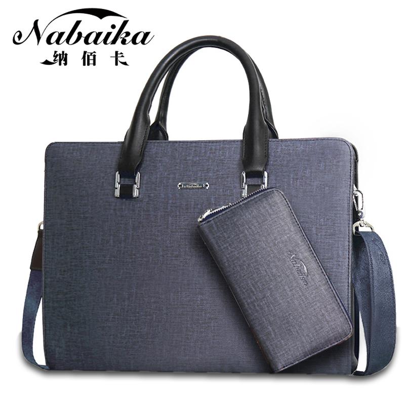 纳佰卡商务包精品男包公文包男士手提包包横款休闲男式皮包电脑包