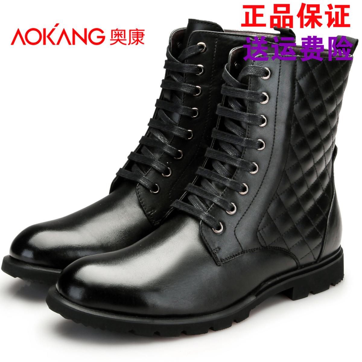 专柜正品Aokang/奥康流行男鞋靴子2017年冬季新款保暖男靴马丁靴