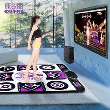 包邮 康丽中文高清单人跳舞毯电脑加厚支持下载运动减肥跳舞机家用