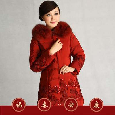 陶玉梅羽绒服女中长款 毛领绣花羽绒服 羽绒服女韩版加厚E41J810
