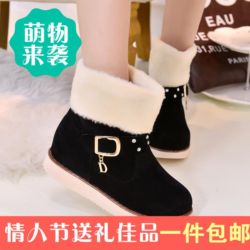 2014冬季新款时尚保暖毛绒雪地女靴鞋柜平跟短筒厚底皮带扣套筒