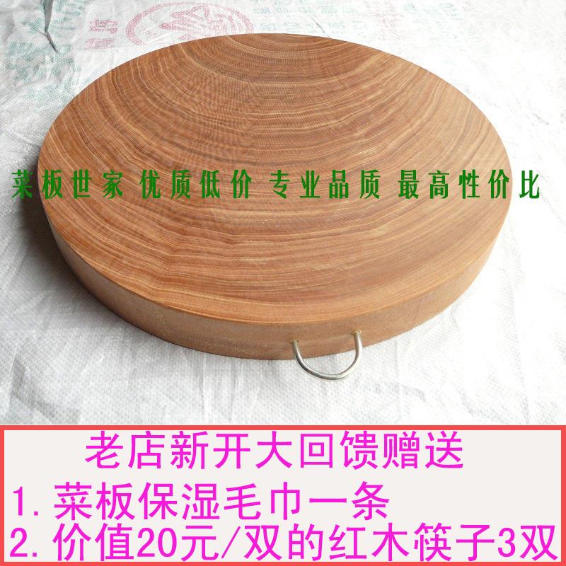 龙州铁木菜板世家/菜墩/越南砧板直径43cm/案板/厨房实木切菜板