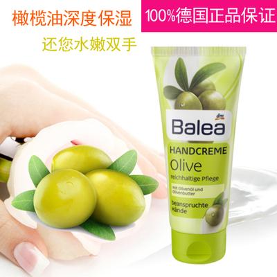 现货 德国dm芭乐雅balea橄榄油热带水果尿素滋润保湿护手霜100ml