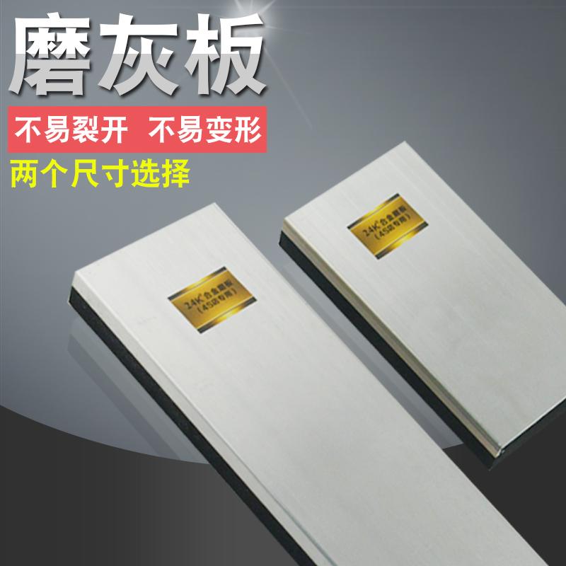 高级24K铝合金磨灰板耐水砂纸打磨板4S店专用原子灰打磨板神器