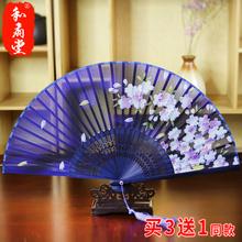 3把送1把和扇堂日式折扇中国风女式绢扇子樱花礼品走秀跳舞蹈小扇