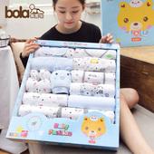 婴儿衣服礼盒春夏套装纯棉新生儿礼盒用品大礼包初生幼儿满月宝宝