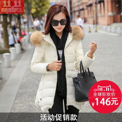 [冰点价] 2015秋冬韩版羽绒服女装超轻薄修身中长款连帽波士顿生产厂家出品