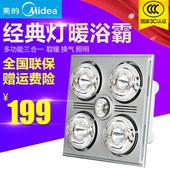 灯暖浴霸多功能合一传统集成吊顶卫生间浴室灯暖式浴霸四灯具