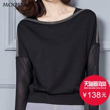 蕾丝打底衫女2019春秋装新款韩版大码女装一字领上衣宽松长袖t恤图片