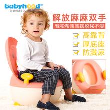 世纪宝贝儿童坐便器男幼儿宝宝坐便器女儿童小马桶小孩儿尿盆便盆