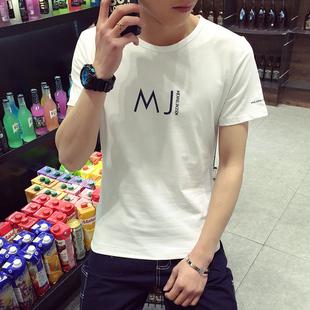 男士圆领英文修身t恤