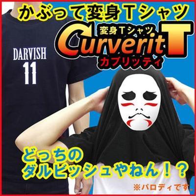 日本EVA初号机同款动漫翻转1秒变身短袖T恤装逼cosplay 恶搞衣服