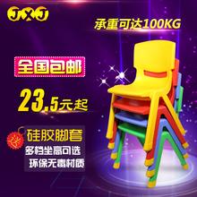 加厚婴幼儿椅子儿童靠背凳塑料宝宝椅子幼儿园桌椅小孩家用椅防滑