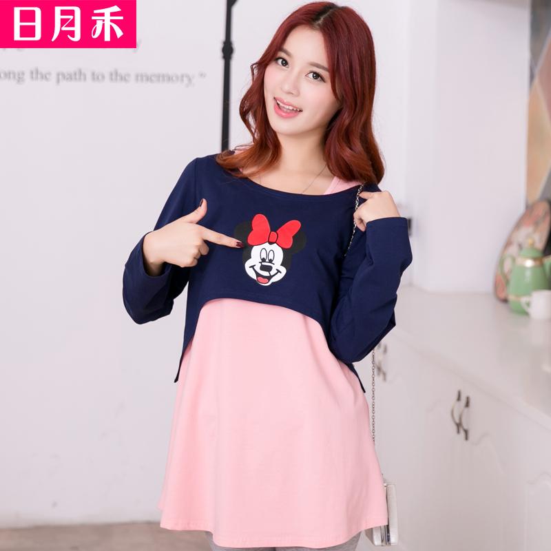 秋天孕妇装韩国版时尚长袖上衣孕妇喂奶上衣哺乳套装两件套纯棉潮