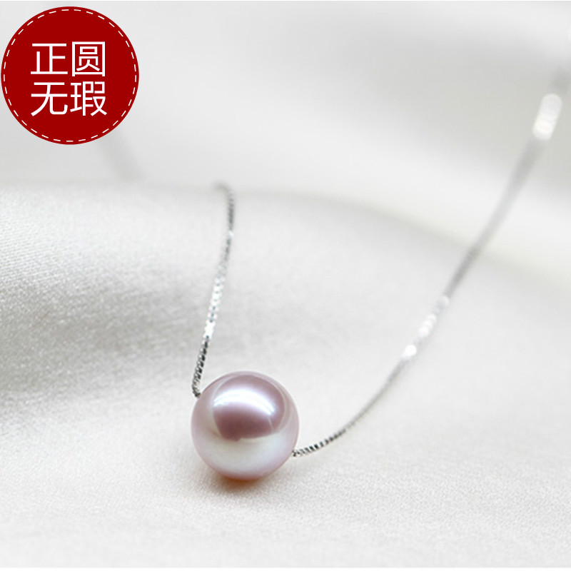 紫色路路通珍珠项链单颗粉色天然珍珠吊坠纯银锁骨链