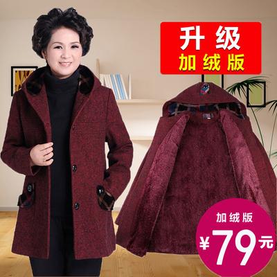 [明天涨价] 中老年女装秋装外套新款风衣40-50岁妈妈装毛呢外套大码冬装上衣