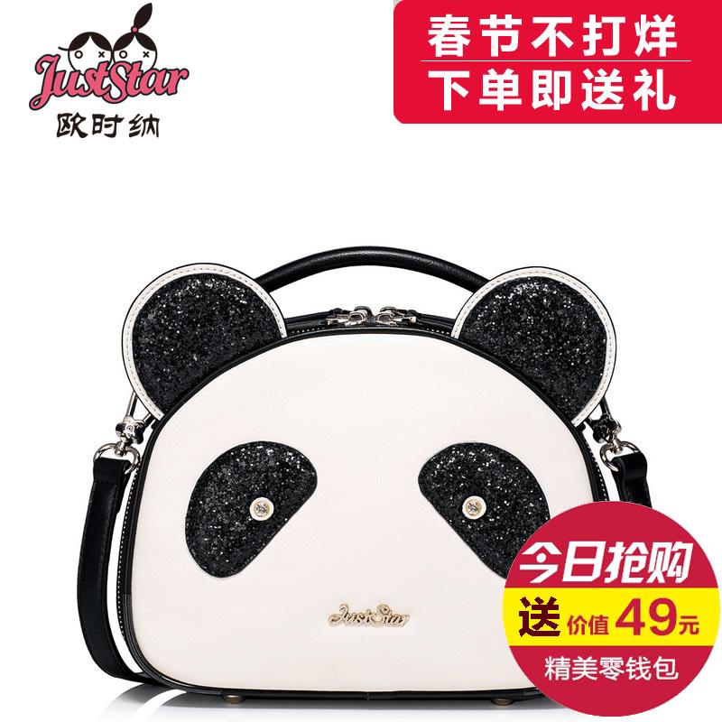漫画[熊猫包]touch熊猫手提包v漫画暴走漫画熊齐天大圣dota2正品图片