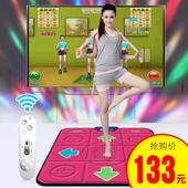 超级舞霸跳舞毯单人电视电脑接口两用无线体感游戏机家用跳舞机
