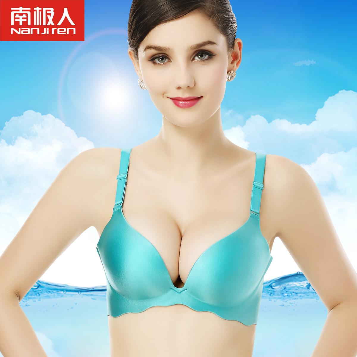 南极人女士夏深V性感一片式无痕无钢圈小胸聚拢薄款调整