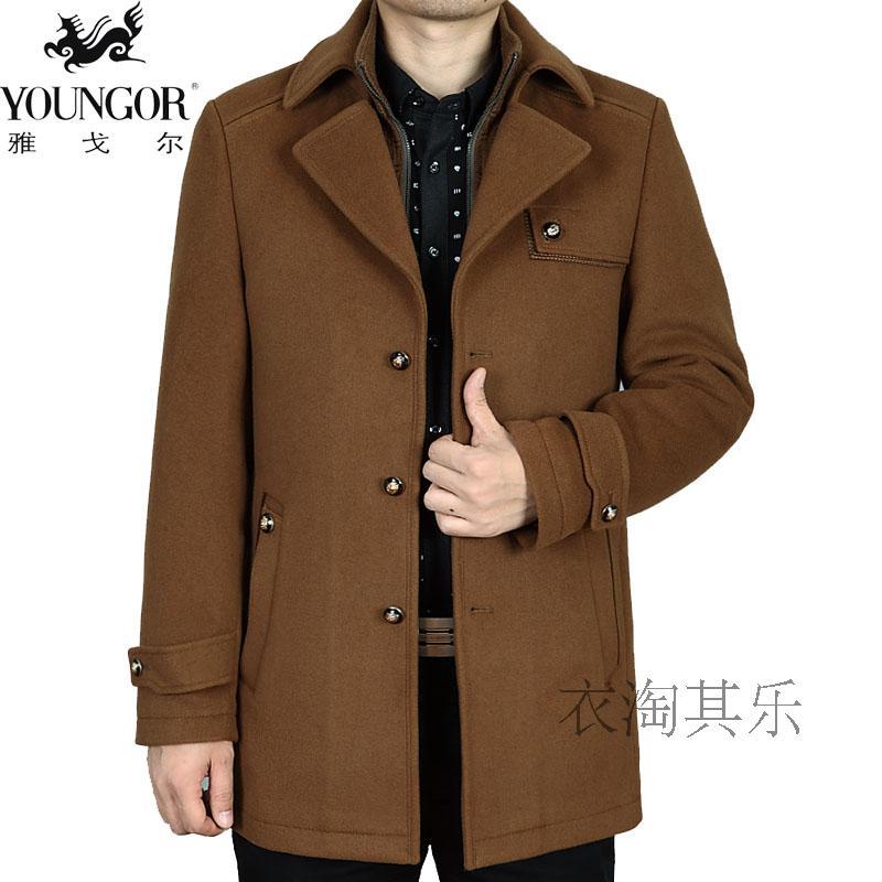雅戈尔男装毛呢大衣外套中年男士羊绒中长款羊毛呢双层领休闲上衣