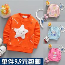 童装婴儿衣服0-1岁男女宝宝2春秋长袖儿童上衣纯棉T恤衫韩版3春装