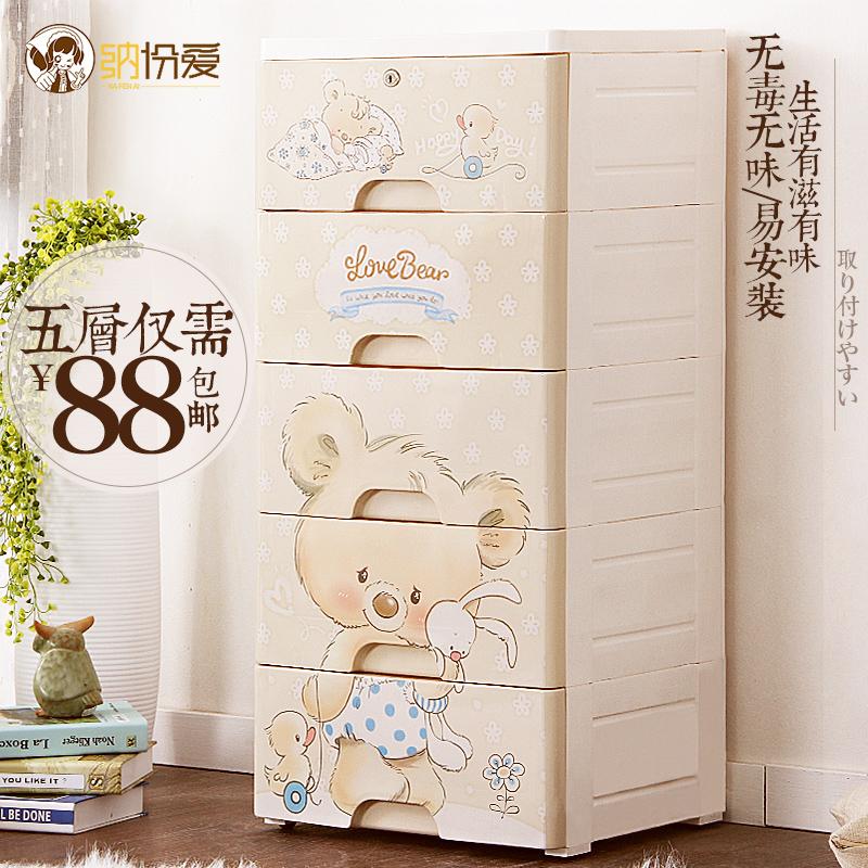塑料衣物整理箱储物抽屉儿童玩具婴儿宝宝衣柜收纳家居