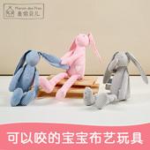 法国婴儿0-1-3-6-12个月可咬布艺安抚玩具宝宝兔子新生儿毛绒玩偶