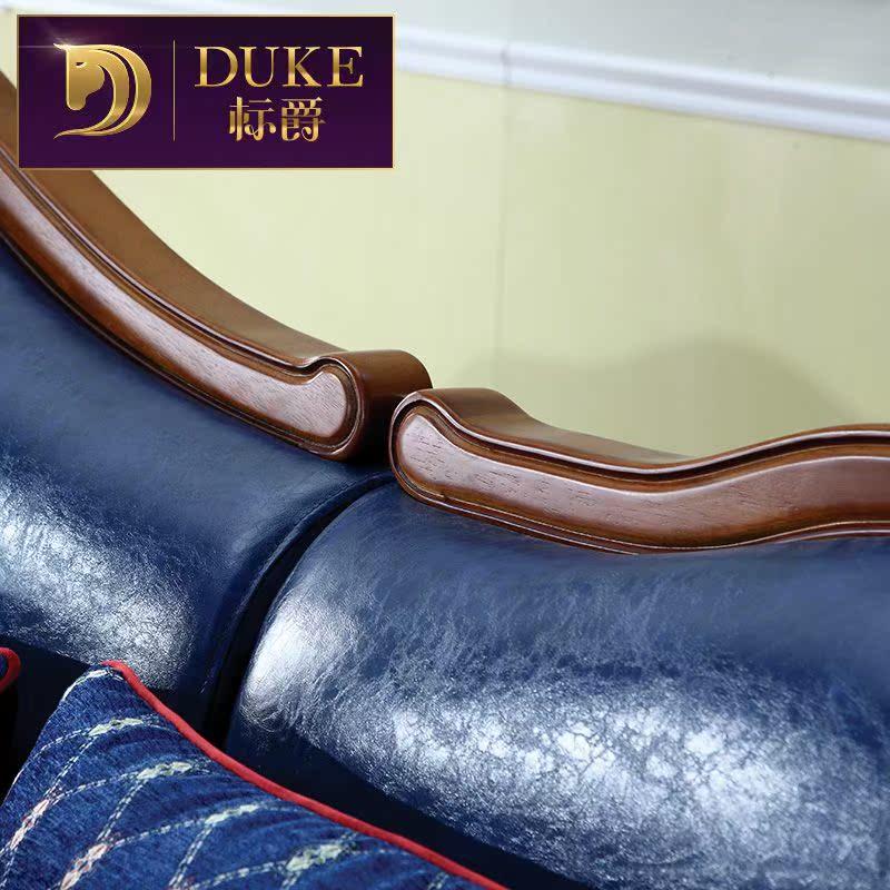 标爵 美式沙发 皮布沙发组合全实木欧式转角小户型简约客厅家具六