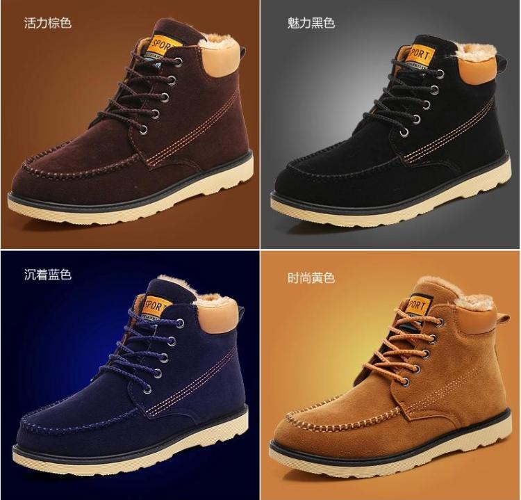 雪地靴男冬季保暖鞋 短筒加绒加厚男靴防水短靴男士棉鞋韩版潮流