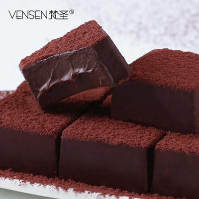 梵圣七夕情人节松露型黑巧克力礼盒装 diy生日礼物送女友多味任选