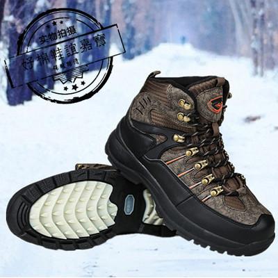 谊嘉宝雪地靴男士棉靴冬季保暖加绒加厚休闲棉鞋防水防滑短筒男靴