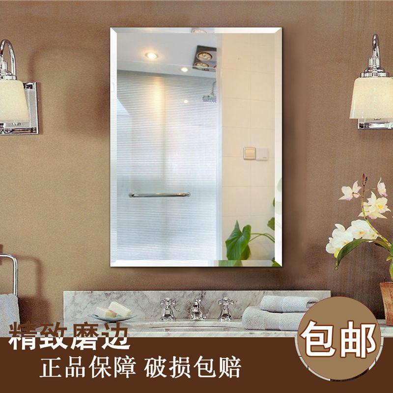 欧式浴室镜子简约无框卫浴镜卫生间镜粘贴壁挂镜厕所