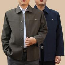 【天天特价】中老年男春秋薄款外套休闲爸爸装宽松夹克上衣纽扣子