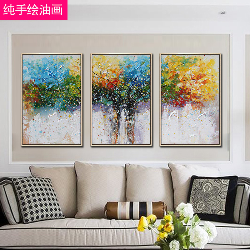 手绘油画发财树立体画客厅装饰画无框画装饰画壁画生命树三联画