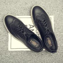 2017新款秋季潮流男鞋子潮鞋韩版男士休闲增高板鞋布洛克英伦皮鞋