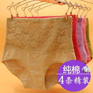 中年妇女纯棉内裤高腰提臀裤头全棉加肥加大码胖妈妈收腹短裤蕾丝