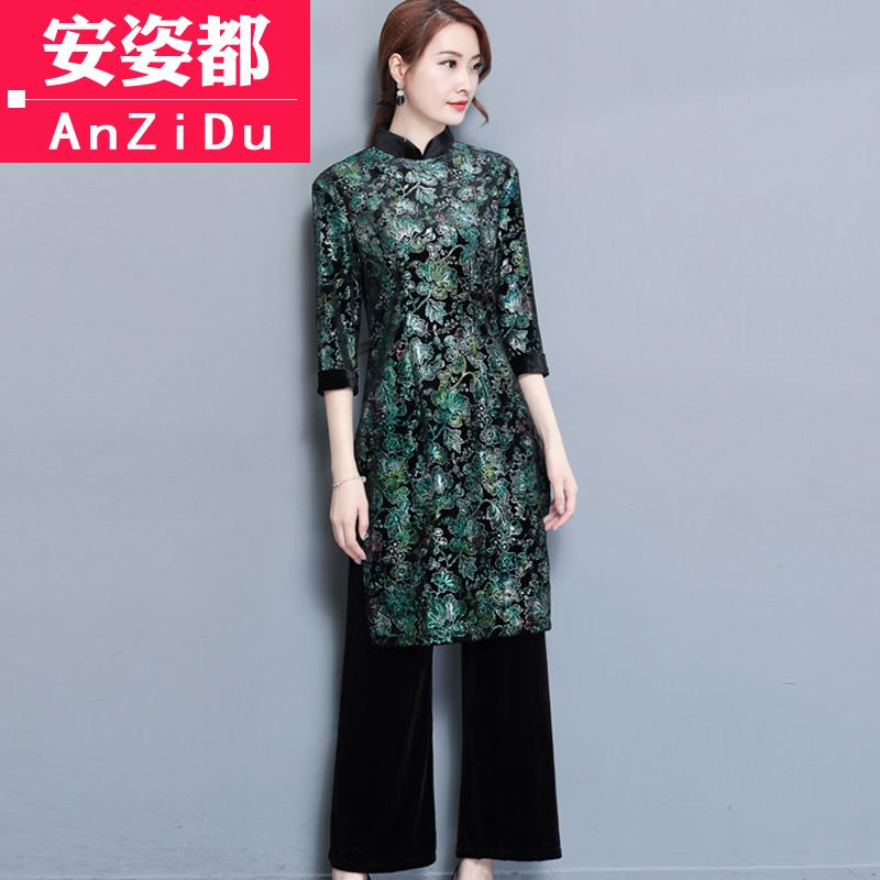 秋冬民国旗袍上衣中长款改良长袖唐装丝绒套装复古中国风中式女装