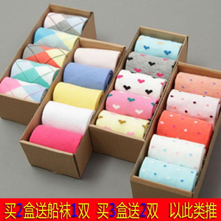 【天天特价】5双装女式船袜子 中筒袜子