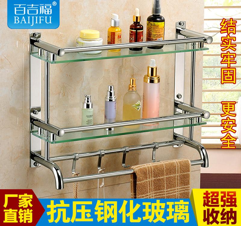 玻璃不锈钢毛巾架卫生间厕所浴室2层置物架卫浴挂件