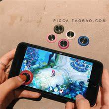 王者荣耀通用走位方向利器手柄手机游戏摇杆吸盘贴屏幕按键吸盘式