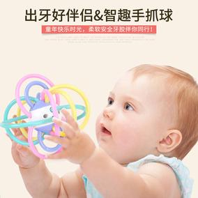 麦哈顿曼哈顿手抓球婴儿牙胶玩具益智磨牙软胶男女宝宝无毒可水煮